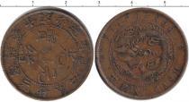 Каталог монет - монета  Цзянсу 10 кэш