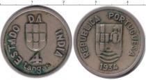 Каталог монет - монета  Португальская Индия 4 таньга
