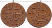 Каталог монет - монета  Мальдивы 4 лари
