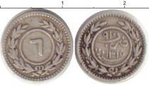 Каталог монет - монета  Йемен 6 хумши