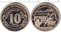 Каталог монет - монета  Шпицберген 10 разменный знак