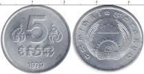 Каталог монет - монета  Камбоджа 5 сантим