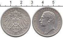Каталог монет - монета  Саксен-Веймар-Эйзенах 2 марки