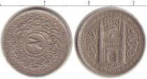Каталог монет - монета  Хайдарабад 2 анны