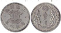 Каталог монет - монета  Маньчжурия 10 фен