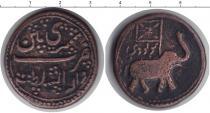 Каталог монет - монета  Майсор 2 пайса
