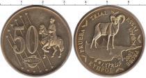 Каталог монет - монета  Кипр 50 евроцентов