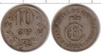 Каталог монет - монета  Люксембург 10 сентим