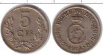Каталог монет - монета  Люксембург 5 сентим