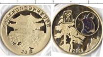 Каталог монет - монета  Северная Корея 20 юаней
