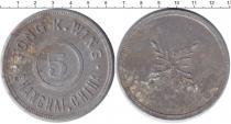 Каталог монет - монета  Шанхай 5 фень