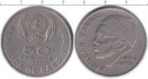 Каталог монет - монета  Кабо-Верде 50 сентаво