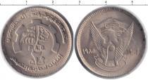 Каталог монет - монета  Судан 20 пиастров