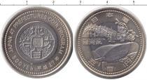 Каталог монет - монета  Япония 50 йен
