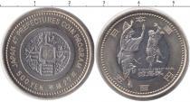Каталог монет - монета  Япония 500 йен