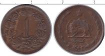 Каталог монет - монета  Иран 1 динар