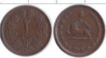 Каталог монет - монета  Иран 2 динара