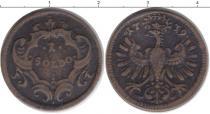 Каталог монет - монета  Италия 1 сольдо