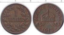 Каталог монет - монета  Немецкая Африка 1 геллер