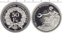 Каталог монет - монета  Швейцария 50 франков