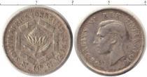 Каталог монет - монета  Южная Африка 6 пенсов