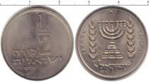 Каталог монет - монета  Израиль 1/2 лиры