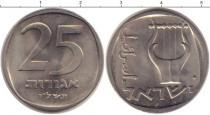 Каталог монет - монета  Израиль 25 агор