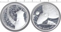 Каталог монет - монета  Корея 50000 вон