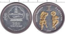 Каталог монет - монета  Монголия 250 тугриков