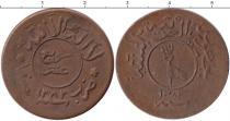 Каталог монет - монета  Йемен 1/40 риала