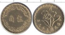 Каталог монет - монета  Тайвань 5 джао