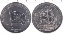 Каталог монет - монета  Россия 1 империал