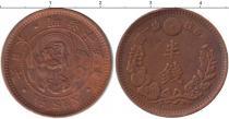 Каталог монет - монета  Япония 1/2 сена