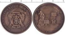 Каталог монет - монета  Сан-Томе и Принсипи 1000 добрас