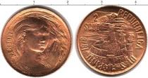 Каталог монет - монета  Сан-Марино 2 скуди