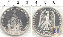 Каталог монет - монета  Германия 10 марок