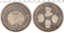 Каталог монет - монета  Тонга 20 панга