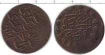 Каталог монет - монета  Крым 1 копейка