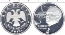 Каталог монет - монета  Россия 2 рубля