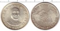 Каталог монет - монета  Тайвань 50 юаней