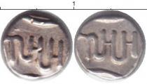 Каталог монет - монета  Бансвара 1/8 рупии