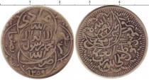 Каталог монет - монета  Йемен 1/4 реала