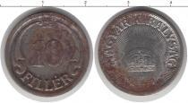 Каталог монет - монета  Венгрия 5 филлеров