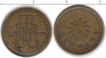 Каталог монет - монета  Китай 1 фен
