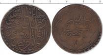 Каталог монет - монета  Тунис 1 пиастр