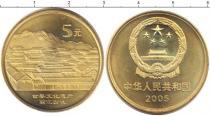 Каталог монет - монета  Китай 5 юаней