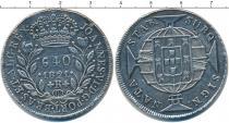 Каталог монет - монета  Бразилия 640 рейс