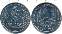 Каталог монет - монета  Гвинея-Бисау 2000 песо