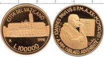 Каталог монет - монета  Ватикан 100000 лир