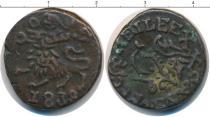 Каталог монет - монета  Майсор 20 кеш